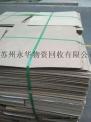 废酚醛板,冷冲板,电木板,木浆板