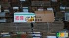 二手国产、进口、一体香蕉箱,纸箱垫板,水果筐破碎料