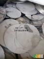 高镍不锈钢2520、2535、2848等高温废料