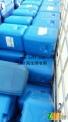 20升塑料方桶