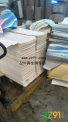 工厂处理纸,乱码纸,小卷筒,印刷报废过板纸,废花卡纸,金银卡