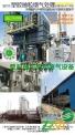 塑胶抽粒烟油净化处理设备