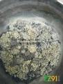 钴粉,钴泥,钴合金材料