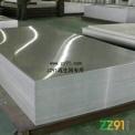 铝渣,铝灰(含铝45%以上)