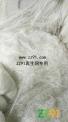 PET无纺布边角料,涤纶废丝废布,锦纶废丝,筒子丝,各种化纤料
