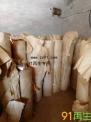 墙壁纸,PVC壁纸,淋膜牛皮纸库存处理品