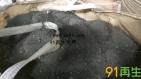 300吨废碳酸镍渣