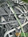 PVC塑料地板边角料