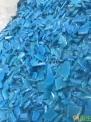 HDPE破碎料(蓝色、绿色,直接上机出产品)