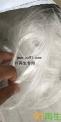 废光纤玻璃纤维