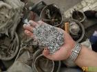 静电分离的铝屑