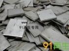 专业镍板回收 镍粉回收