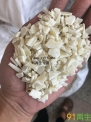 米黄,牙黄ABS破碎料
