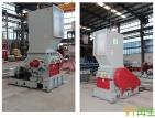 德国技术制造重型粉碎机,注重品质和安全
