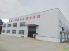 厂房拆除:大梁,工字钢,彩钢板