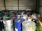 处理利用废矿物油(HW08)乳化液(HW09)(HW34)(HW35)
