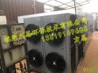 供应嘉兴红卫五金电化厂烘干机设备2吨量