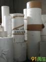 茶叶袋纸 棉纸 纸绳用纸 蔬菜水果包装纸