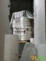 茶叶袋纸,棉纸盘料