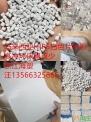 马来西亚HIPS白色片材级、高冲环保颗粒(黑点少)