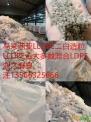 马来西亚进口LLDPE二白颗粒(LLDPE混合LDPE,LLDPE占大多数)7800