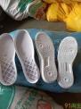 白色波鞋鞋底料