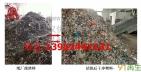 造纸厂废塑料清洗回收处理设备
