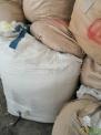 日本进口黄腈纶废丝