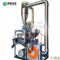 PVC磨粉机