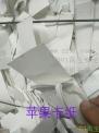 白木浆白牛皮废纸