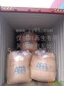进口PE颗粒(HDPE、LLDPE、LDPE)
