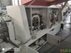 极东KDT-450DJ全自动封边机