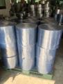 PVC铝材包装膜