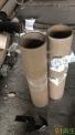 壁厚0.8公分的二手纸管(6寸的)