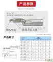 钎焊型铜铝接线端子