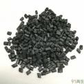 黑色高压PE颗粒(马来西亚进口,国内港口提货,微信:sales_yuanwei)