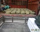 PP、PVC造粒过滤网