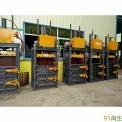 广东废纸打包机生产厂家,液压布料压缩机,塑料捆包机