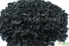 工厂用过的废旧活性炭
