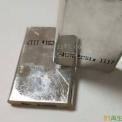 方型铝壳锂电池