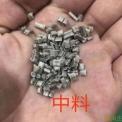 纯高压LDPE中白料专业发泡拼图