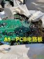 2019-9-9最新:PCB电路板,进口欧美期货供应