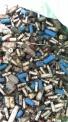 铑,钯,铂,钌,铼,金,银,铜,钽,钴,锡,钨,电线.电路板,废IC