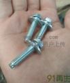 成品组合螺栓M6×30