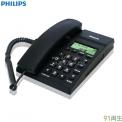 废旧电话机