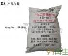 吴川PVC吹气闭气发泡混合化工助剂,塑料拖鞋注塑高弹性剂