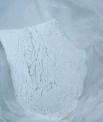 氢氧化铝废料磨粉