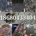 废钽,钽矿,钽丝,钽块,钽电容,钽价格