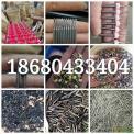pcb钻咀回收钨钢刀钨丝钨钢价格铣刀价格