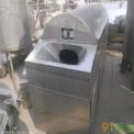 二手洗药机XY-700B价格  二手洗药机XY-700B转让